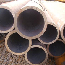 carbon steel pipe & fitting thickness 3-28mm seamless pipe