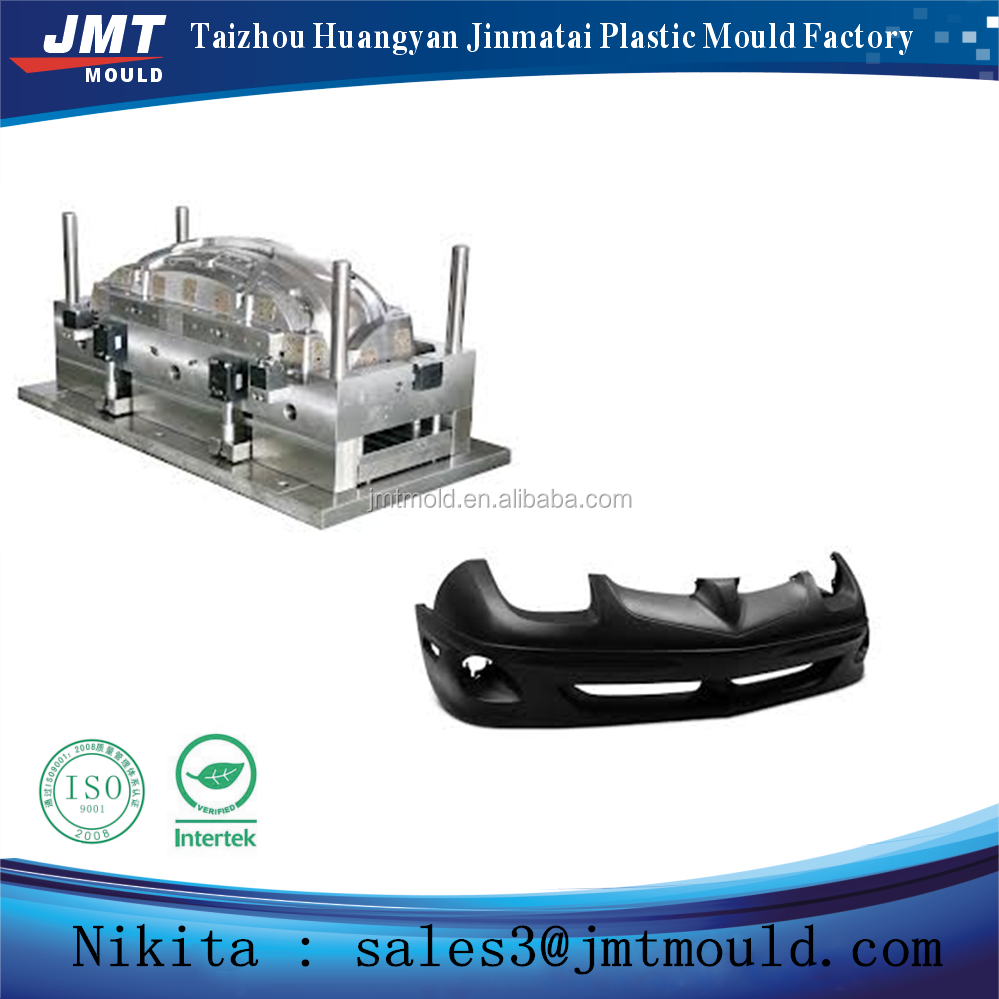 OEM plastic injection car bumper mould making