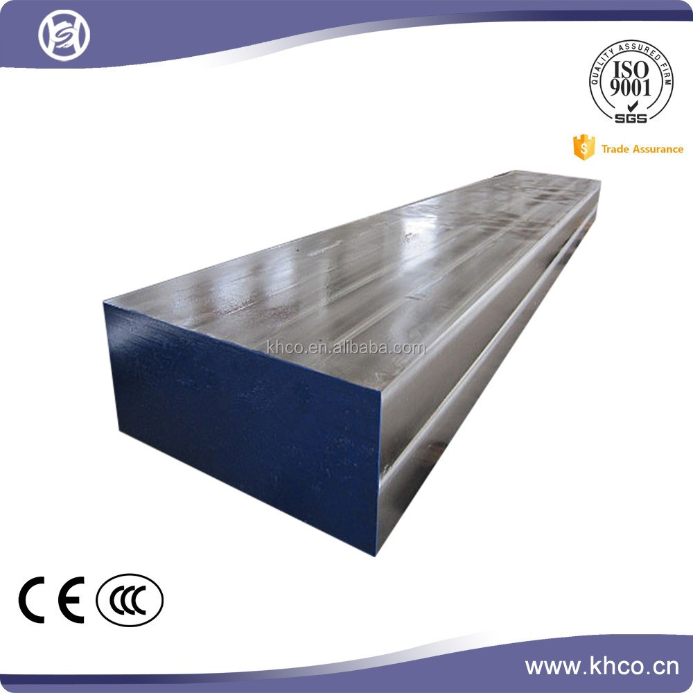 Plastic Mould Steel 2311,Flat Plastic Mould Steel 2311,Plastic Mould Steel Price 2311