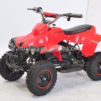 800W Quad for Kids/800W MINI ATV