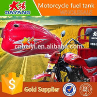 2016 streamline design china chongqing best selling painting trike oil tank/fuel tank/gas tank for sale