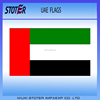 UAE national flags , UAE national day flag