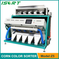 ISORT Coffee/Cacao/Cocoa beans color sorter in Hefei, grain sorting machine