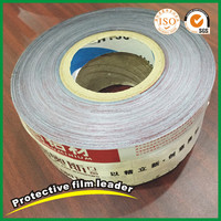 black white ldpe protective film from Foshan manufacturer