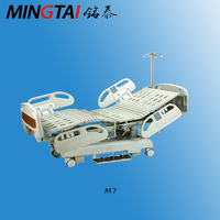 Enhance hospital electric bed standard electric medical bed