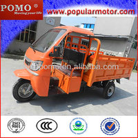 2013 New Style Cheap Hot Sale Popular Middle Engine 250CC Cargo Chinese Three Wheel Motorcycle
