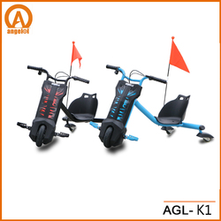 hot sale 3 wheel Power Rider 360 Electric Tricycle