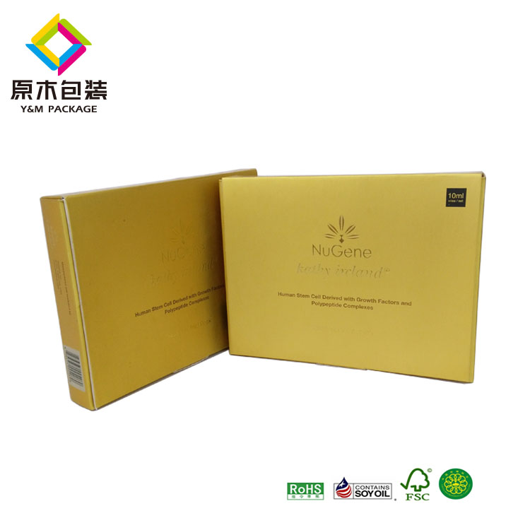 Matt metallic gold paper comstic packaging boxes for skincare suit