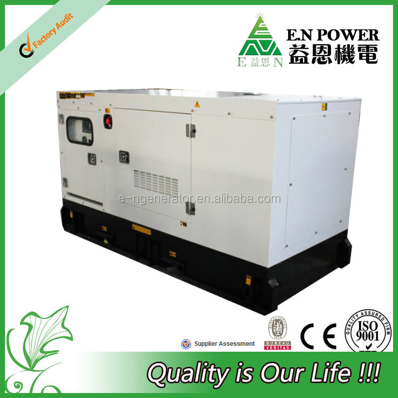 cheap price chinese diesel generator 25kv price in india