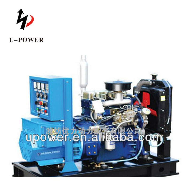 mobile easy moved 50kw 60kva Weichai diesel generator set
