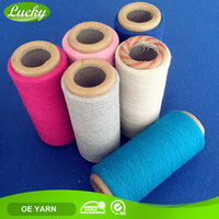 Advanced machines production high quality h s code of regenerated yarn