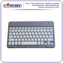 keyboard for pos