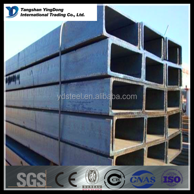 c beam c channel steel structural steel dimensions