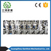 Factory Price Horizontal Pneumatic Double Heads