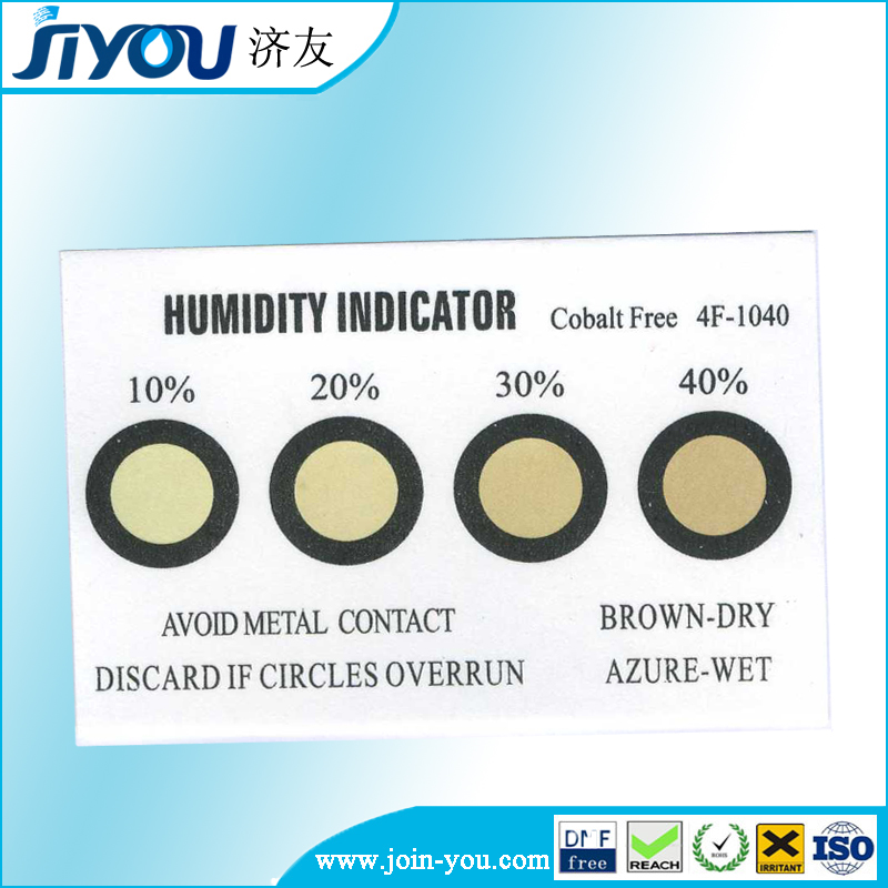 Cobalt Free 4dots Humidity Indicator Card (HIC)