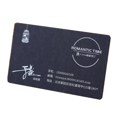 High End 750gsm Black Card Paper Business Cards Hot Stamping Name Cards Printing