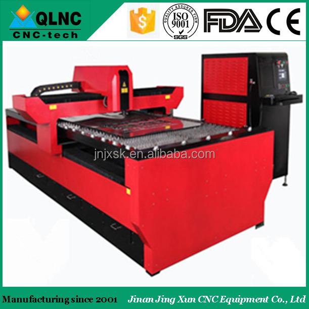used metal laser cutting machine