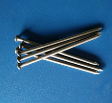 common iron nail for constructing