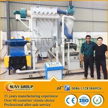Copper Recovery Copper Cable Granulating Machine