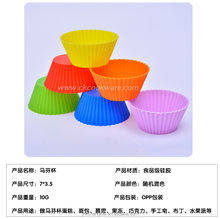 Amazon Hot Sale FDA LFGB Reusable Thicken 24 Pack Silicone Cupcake Baking Muffin Cups Liners Molds Sets
