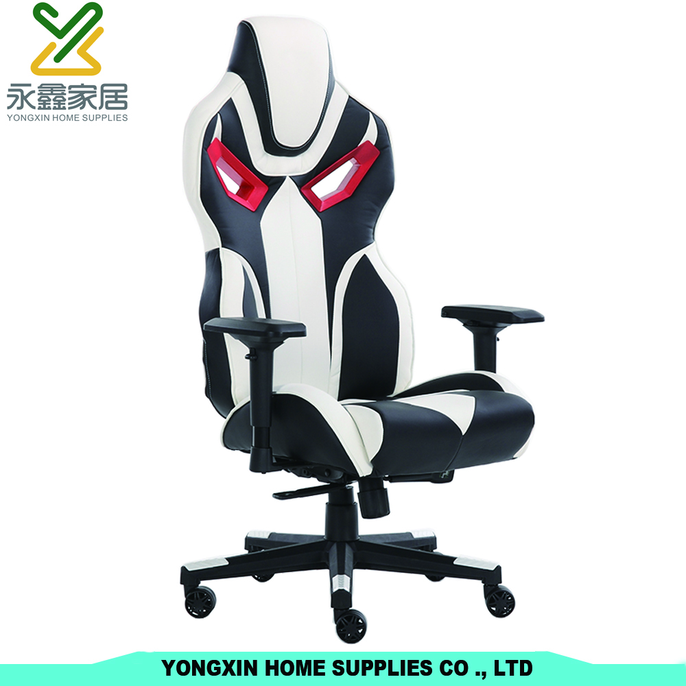 Series White Real Leather Gaming Rocking Chair Racing