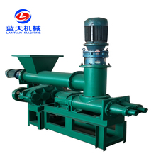 Factory Price Sawdust Briquette Charcoal Making Machine