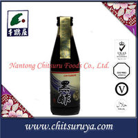 The special food of black rice vinegar