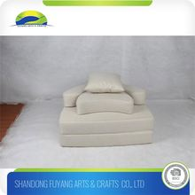 furniture seat type bean bag sofa