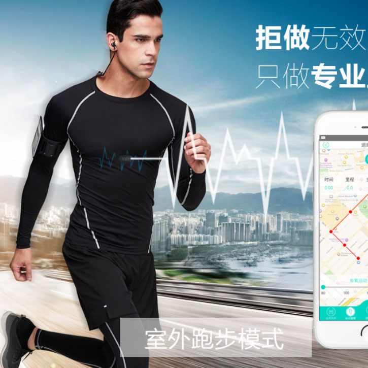Innovative Lose Weight Running Health Heart Reading fit smart clothing