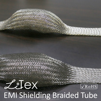aramid sleeve emi guard