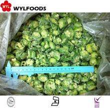 High quality bulk healthy cut frozen okra
