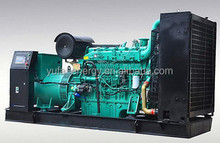 Gas inverter Generator power generator engine powered by DEUTZ JICHAI YUCHAI CUMMINS WEICHAI WEIFANG SDEC