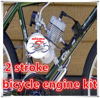 wholesale 50cc 80cc Bicycle Engine Kit 2 stroke Gasoline Engine Kit