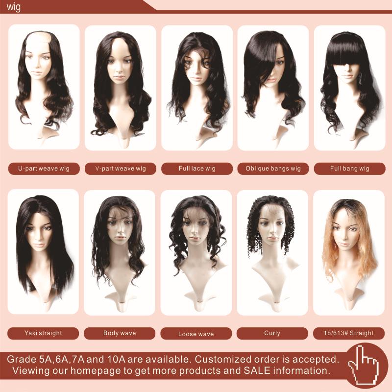 Guangzhou Jinpai Hair Products Firm Human Hair Weave Lace Wig