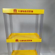 Light and fast alibaba china personal supermarket display stand
