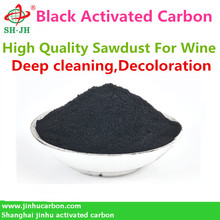 black Activated carbon as Wine deep cleaning decoloring agent