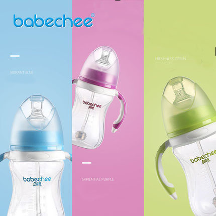 Multipurpose PP baby feeding bottle and baby sippy cup