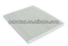 FOR FIAT PUNTO FIORINO QUBO BRANDE CARBIN AIR FILTER 55702456