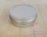 50g silver color aluminum packaging box