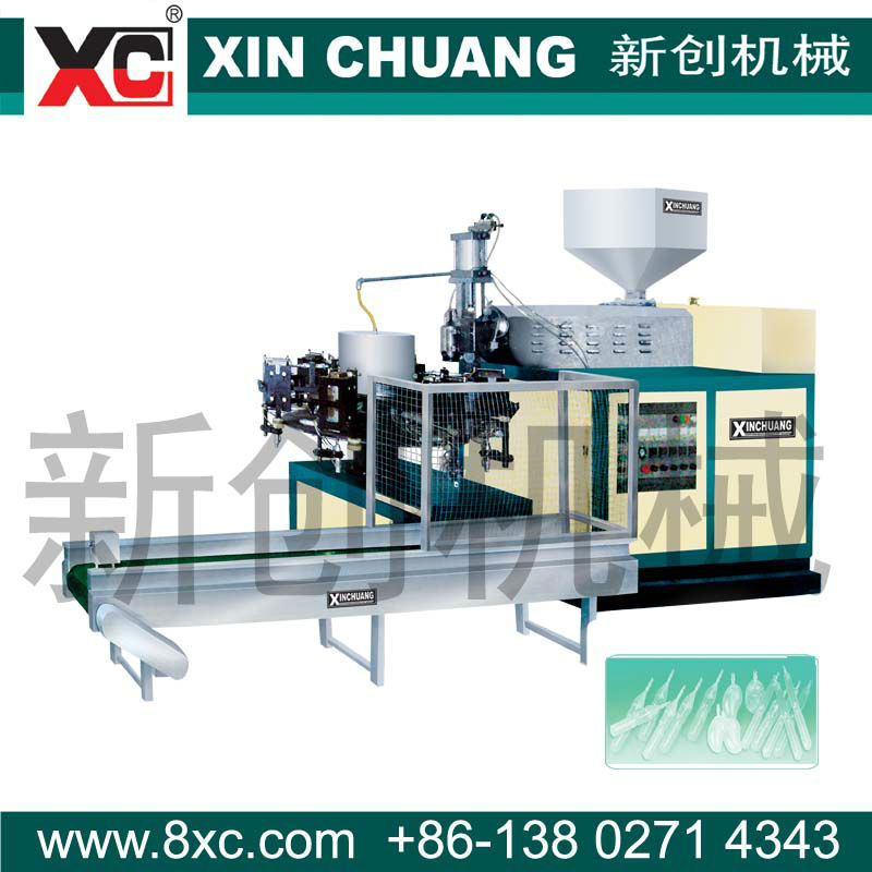 China bottle automatics blowing machine for ice pop