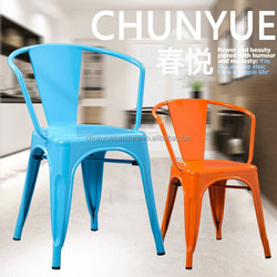 Dining room furniture type metal chair powder coated in light blue color
