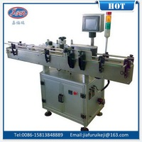 Competitive price top grade newest cashews bottle labeling machine