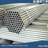 Cold Rolled Q215 Steel Round Tube