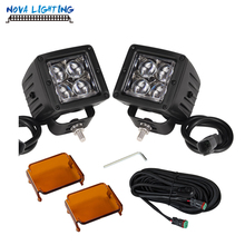 Awesome design led driving lights for cars work lighting system for sale