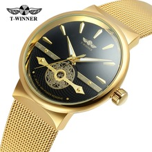3 ATM Water Proof OEM Gift Watches Men Luxury Brand Automatic Stainless Steel Bracelet Mesh Band