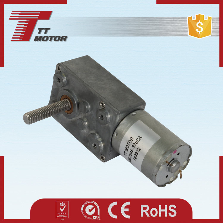 High quality micro dc worm gear motor or 12V dc brush motor