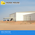 Prefab Metal Steel Structure Prefabricated Main Steel Frame Warehouse