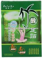Japanese detox foot patches ( HOT! ) new