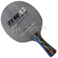 DHS POWER.G13 (PG13, PG 13) Mono-Carboon OFF++ Table Tennis Blade for Ping Pong Racket