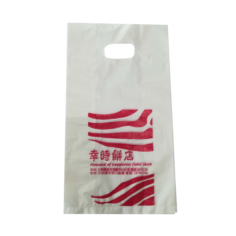 Made In China custom printed cheap ice candy plastic bags for raw material